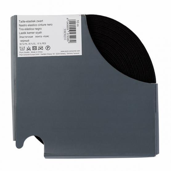Prym Elastic-Bund 38 mm schwarz